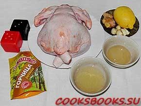 Запечённая курица в пикантном маринаде